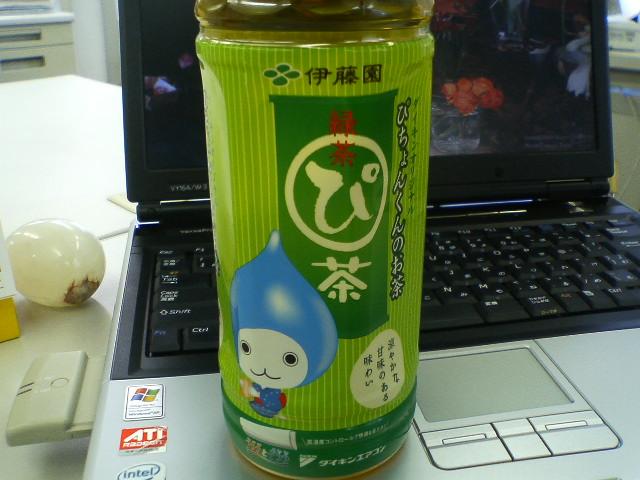 『ぴ茶』♪